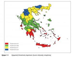 Κλιματικές ζώνες της Ελλάδας